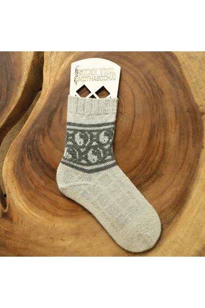 Breipatroon Sokken Yin Yang