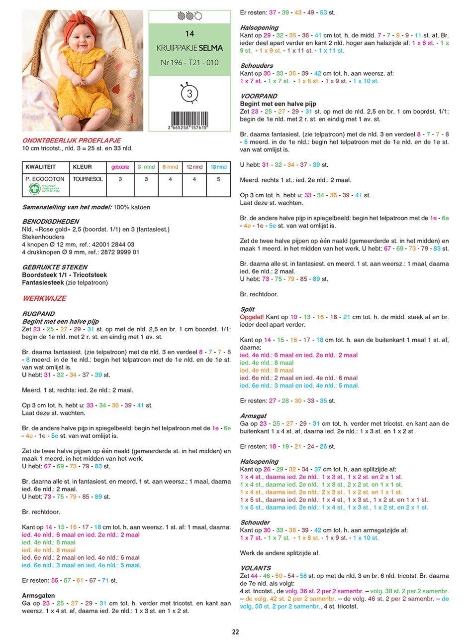 Gratis patroon - Breipatroon kruippakje